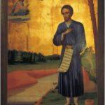 Празднества святого праведного Симеона Верхотурского 30 и 31 декабря 2018